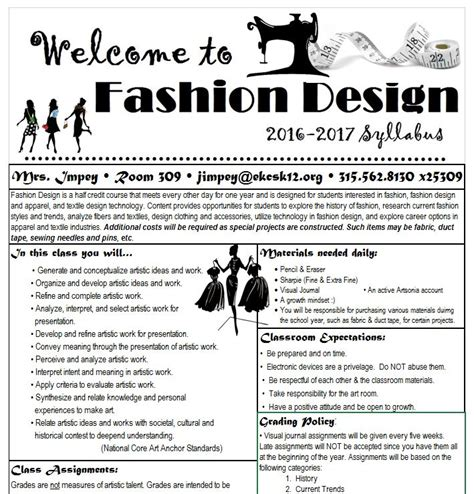 fashion design course syllabus the smartteacher resource syllabus template for upper