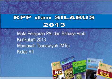 administrasi rpp dan silabus lengkap kurikulum 2013 review ebooks rpp dan silabus kelas 7 dan 8 mapel pai dan bahasa arab