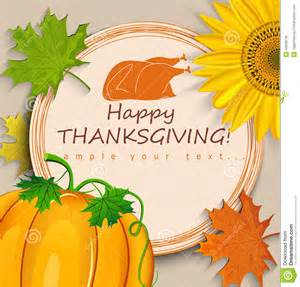 thanksgiving card royalty free stock image image 34948516