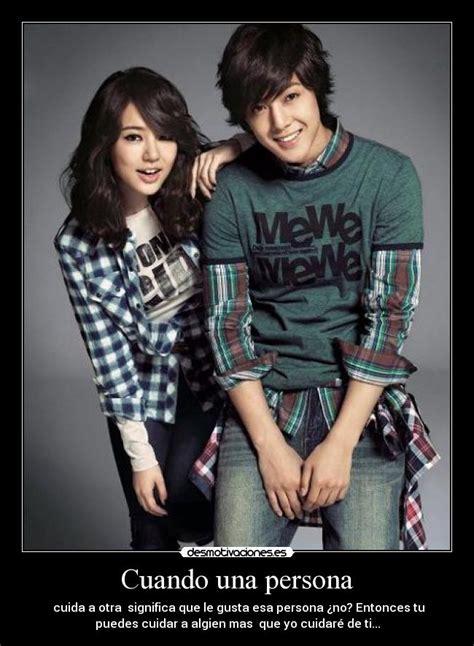 imagenes de amor en coreano cuando una persona desmotivaciones