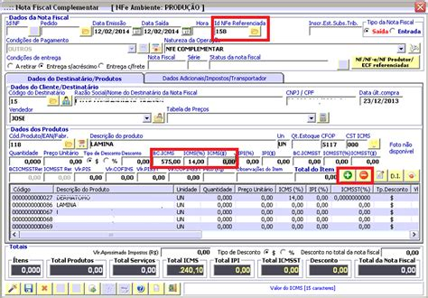 layout nf e complementar next software sistemas erp e nota fiscal eletr 244 nica nf