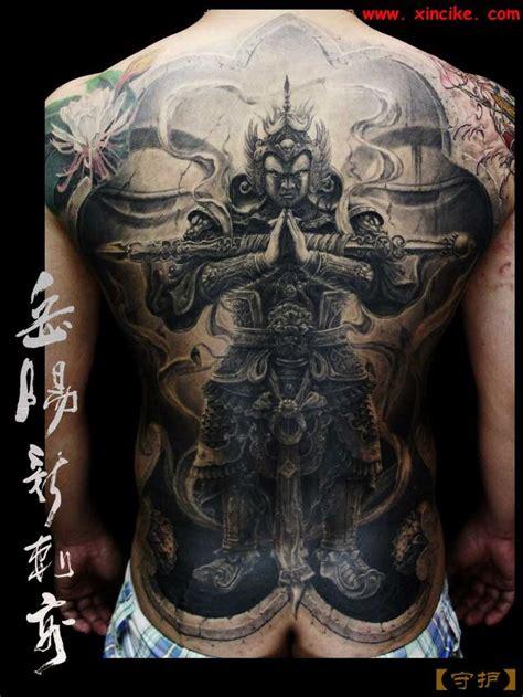 download back tattoo art danielhuscroft com
