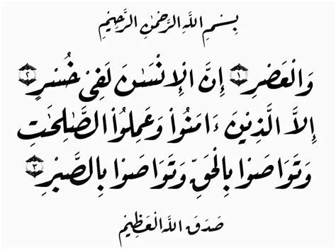 membuat tulisan kaligrafi arab online cara menggambar kaligrafi dengan pensil disertai khat dan