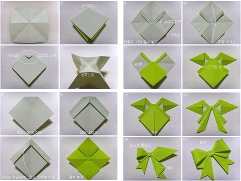 How To Fold A Paper Bow - bow origami from sjrenoir origami