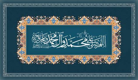 expectation  lind  deviantart islamic art
