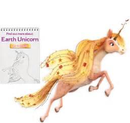 mia international centopia earth unicorn