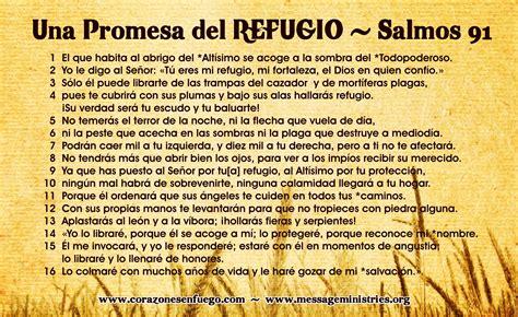salmo 91 en espanol image gallery salmo 91 cristiano