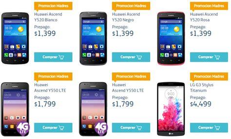 precios de celulares en coppel 2016 coppel celulares 2016 coppel celulares las mejores
