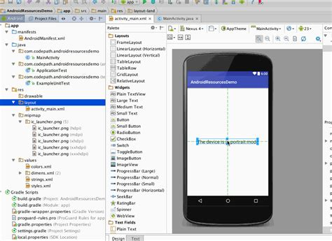 understanding layout in android understanding app resources codepath android cliffnotes
