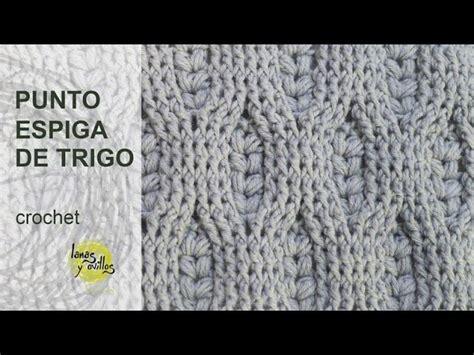 punto espiga tutorial punto espiga de trigo crochet o ganchillo