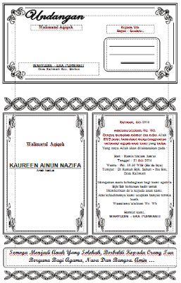 ekstensi desain grafis download undangan gratis desain undangan pernikahan