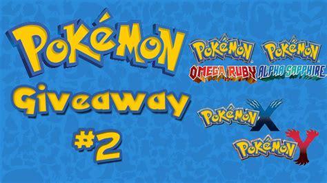 Pokemon Sweepstakes - shiny pokemon giveaway 2 youtube