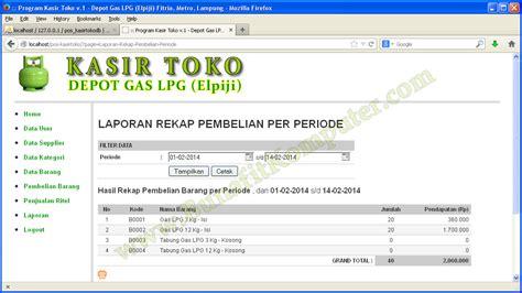 membuat halaman admin web dengan php dagortennessee blog