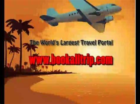 cheap airfare cheap flights india book air ticket www bookalltrip