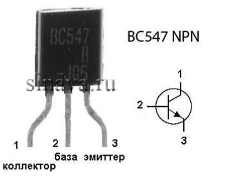 transistor bc547 wiki bc547 транзистор биполярный npn 45 в 100 ма