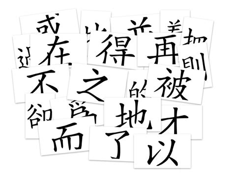 chinese study asking the experts how to learn chinese grammar hacking