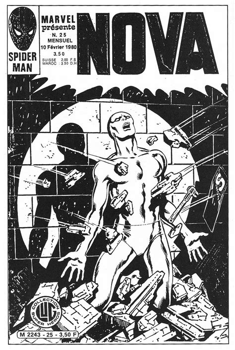 The Bronze Age Of Blogs: The Silver Surfer: The Narrow Gate
