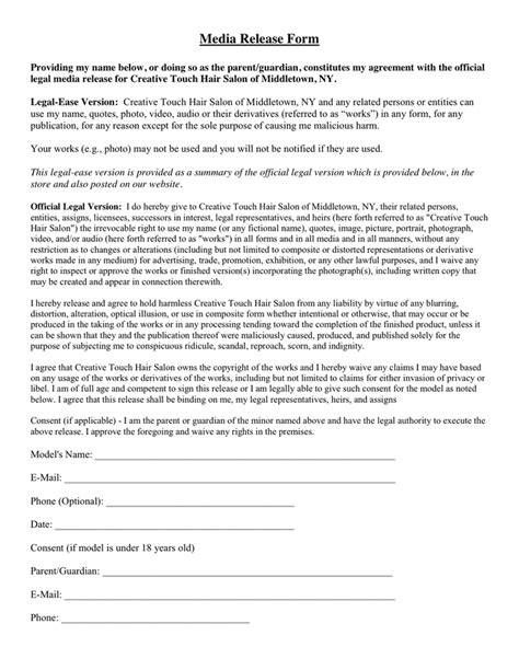 media release form in word and pdf formats