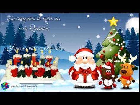 imagenes de santa claus whatsapp mensajes navide 241 os mensajes de navidad santa claus