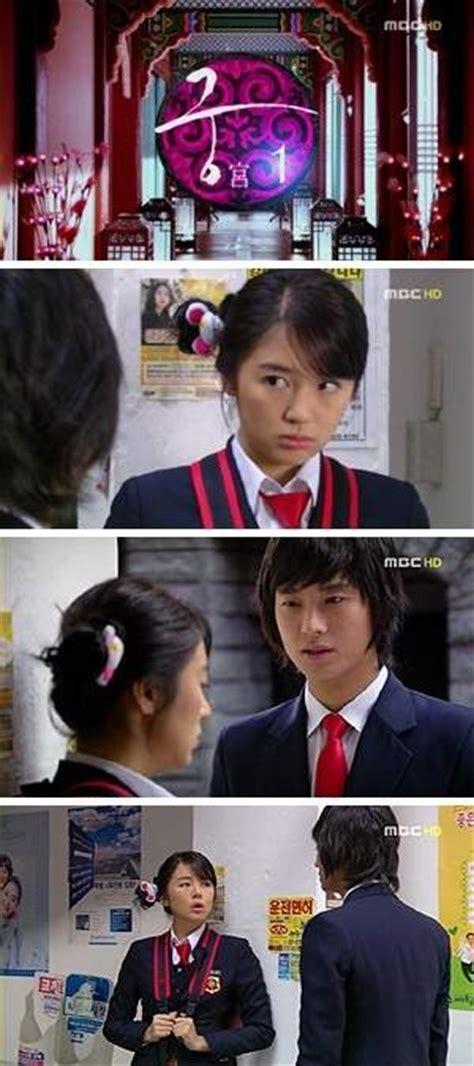 film drama korea princess hours princess hours 궁 drama picture gallery hancinema