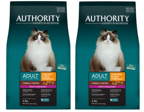 authority cat food printable coupons hot 1 69 reg 13 authority cat food 8 lb free pickup