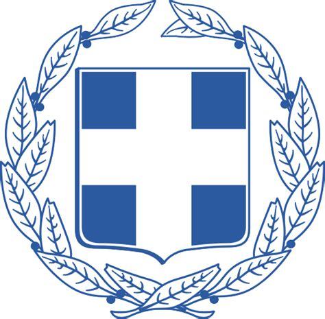 Aufkleber F Rs Auto Griechenland by Auto Aufkleber Wappen Griechenland Quot ελλασ Quot Greece Coat Of