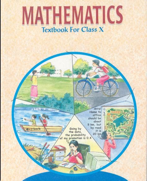 reference book for class 10 ncert books or reference books for class 10th maths page 3