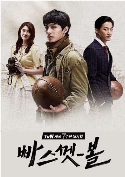 film film korea terbaru drama film korea terbaru 2013