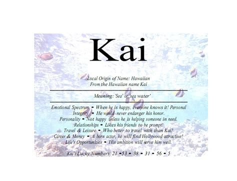 what does water mean kai name means sea water nydob com