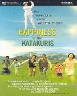 dramanice save the family happiness of the katakuris at dramanice