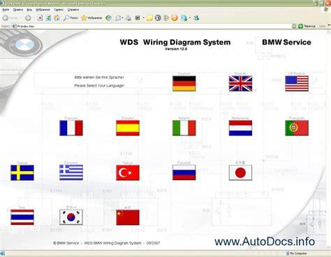 bmw wiring diagram system wds version 12 0