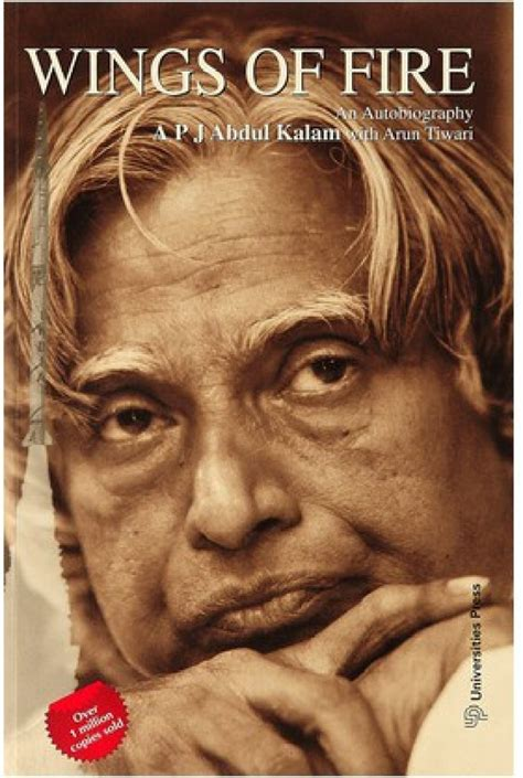 apj biography in hindi wings of fire an autobiography english 1st edition