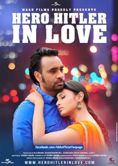film love punjab download free download watch online hero hitler in love 2011 full
