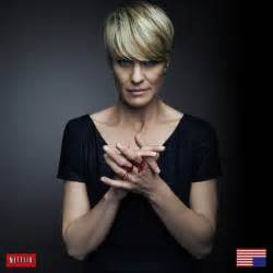 house of cards robin wright hairstyle claire underwood from netflix s house of cards