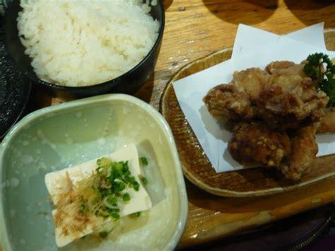 m騁ier en rapport avec la cuisine restaurants japonais l de manger