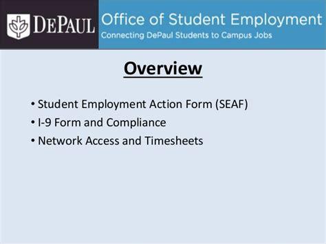 online tutorial job hiring depaul office of student employment online manager