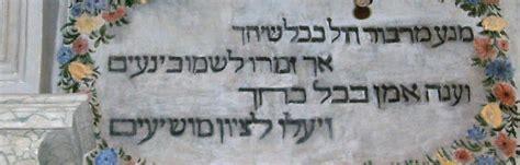 di cherasco genova sinagoga di cherasco cherasco monumenti biglietteria