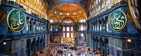 santa sofia istanbul interno museo santa sofia istanbul turchia