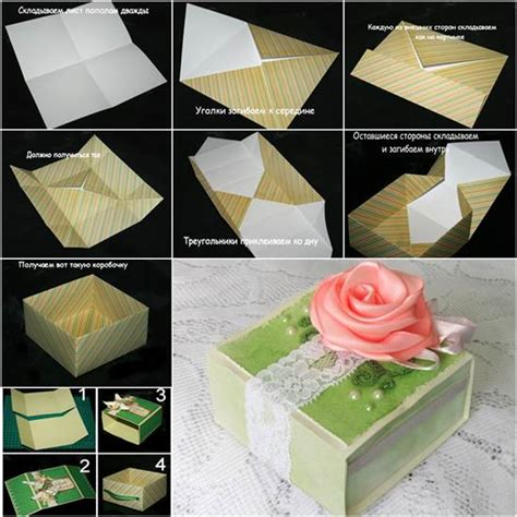 How To Make Gift Box With Paper - how to diy origami paper gift box