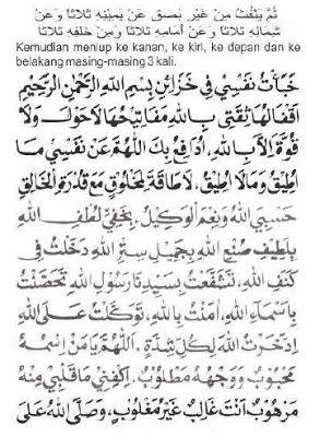 Keajaiban Hati Imam Ghazali sufi s sufi s wirid imam nawawi