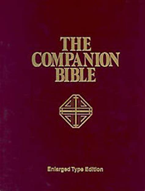 one new bible companion vol ii commentary articles books companion bible kjv large print burgundy bullinger e w