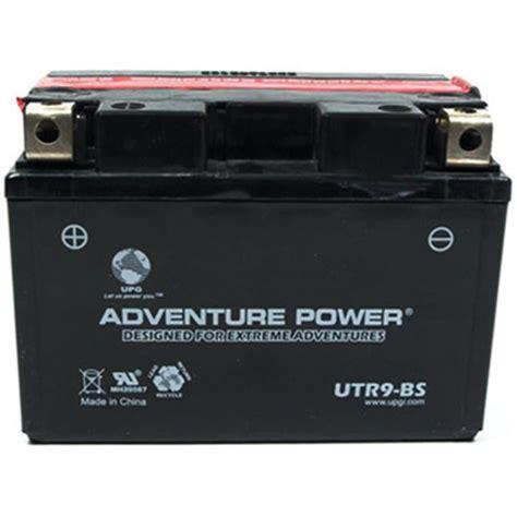 honda slr650 replacement battery