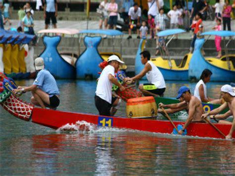 dragon boat festival taiwan date 2013 taipei dragon boat festival taipei international