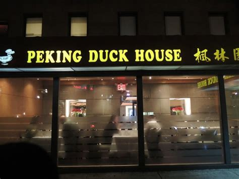 peking duck house new york ny el te de cortes 237 a picture of peking duck house new york city tripadvisor