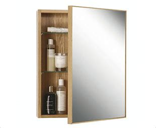 badkamerkast boven wastafel badkamerkast een ordelijke en nette badkamer westwing