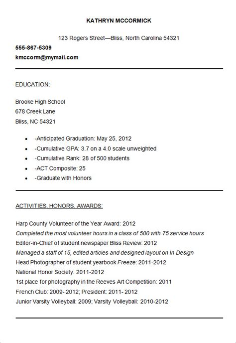 example resume for college application examples of resumes