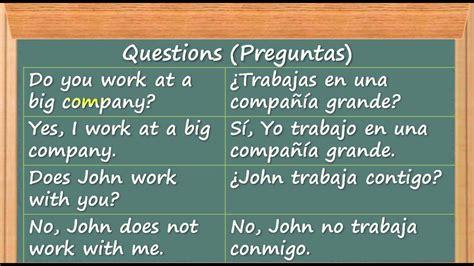 preguntas en ingles how are you c 243 mo aprender ingl 233 s r 225 pido y f 225 cil preguntas en