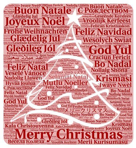 christmas posters astonishing wall decorations   christmas season printmepostercom blog