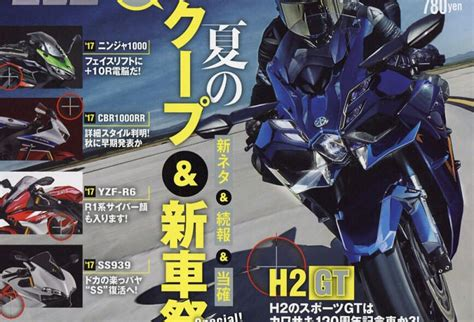Motorrad News August 2018 by New 2017 2018 Motorcycles Honda Suzuki Kawasaki