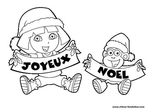 Coloriage Noel En Ligne Et Coloriages Noel A Imprimer Coloriage Noel Gratuit » Home Design 2017